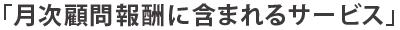 sekiguchi_price_header_02.png